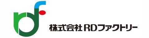 RDファクトリ rdfactory