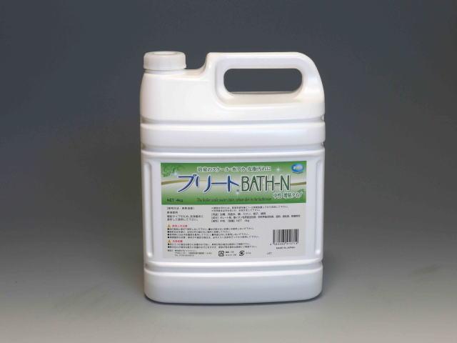 BATH-N